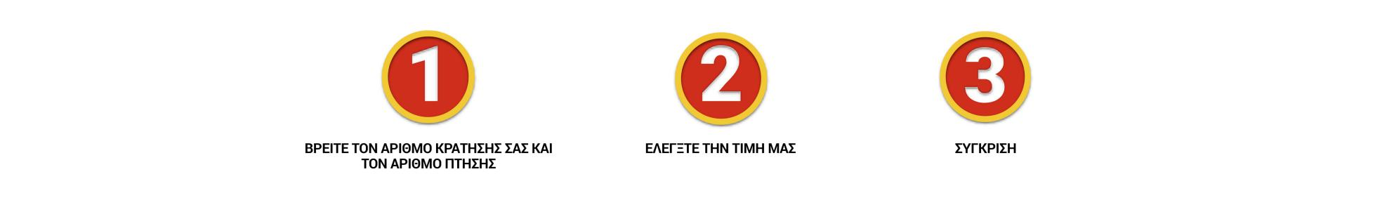banner.image.altText